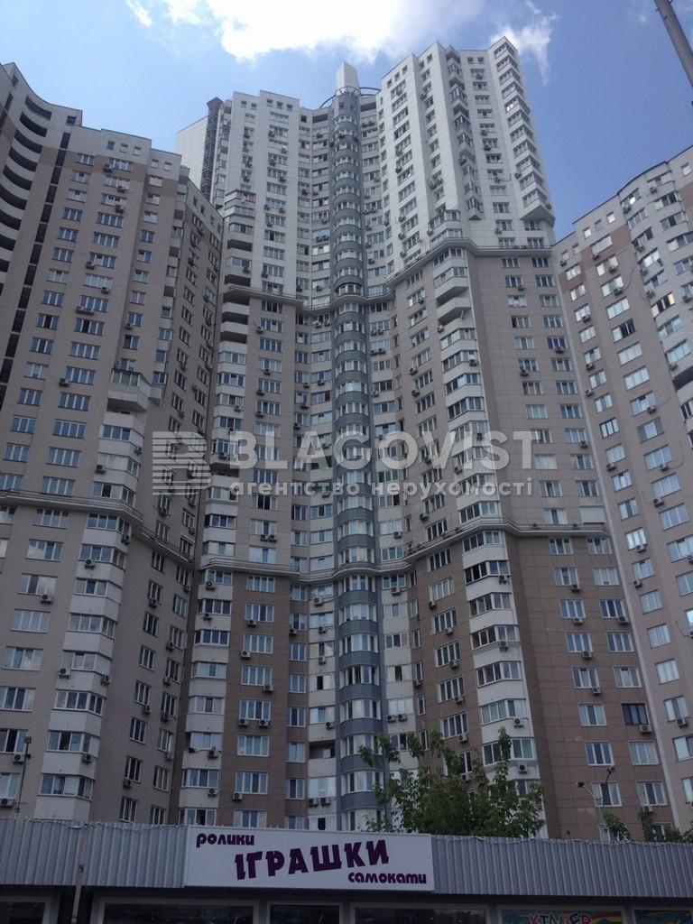Офіс, Z-956678, Срібнокільська, Київ - Фото 4