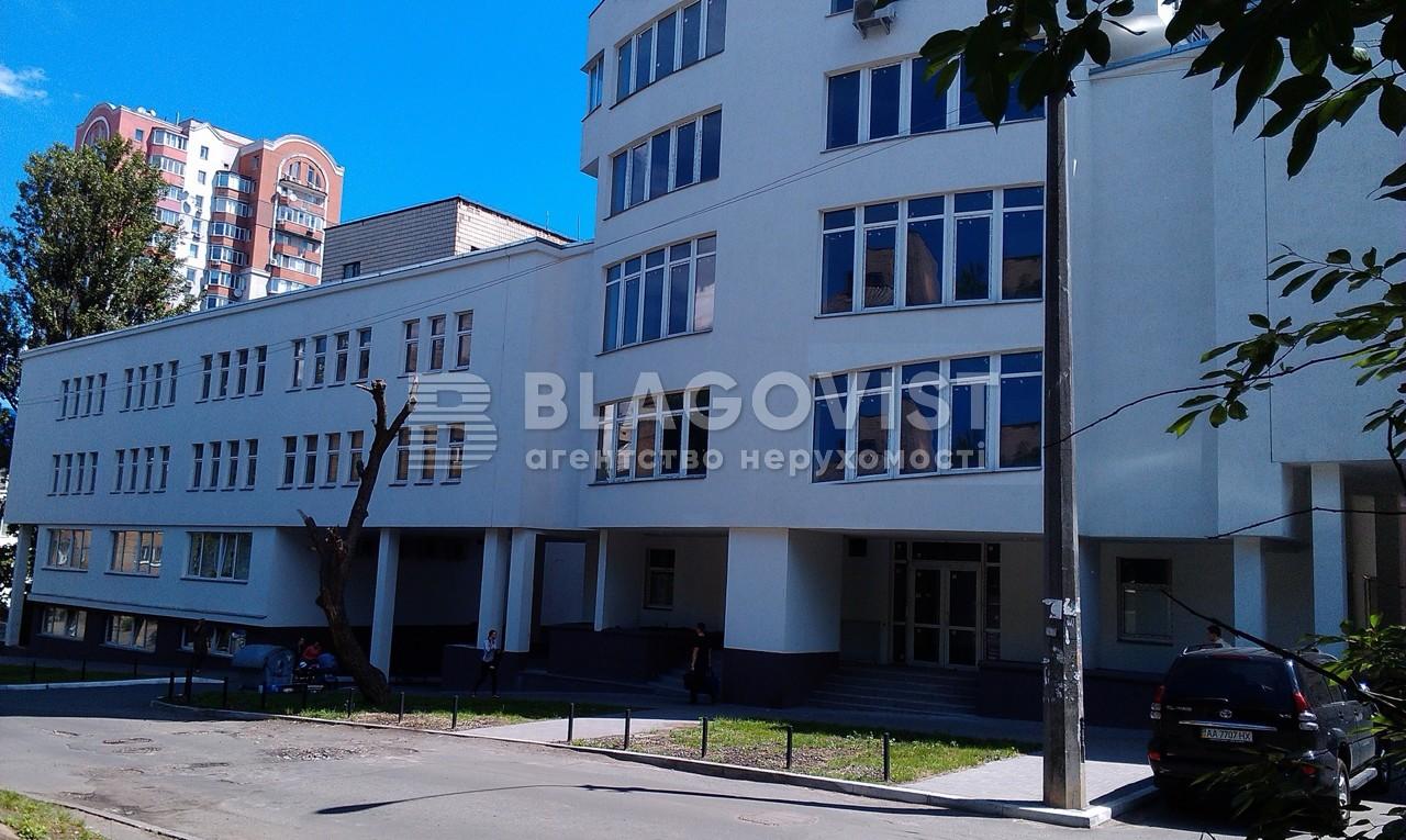 Квартира H-40162, Ковальский пер., 19, Киев - Фото 4