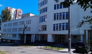 Квартира Ковальский пер., 19, Киев, H-40162 - Фото 12