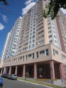 Квартира Кадетский Гай, 6, Киев, Z-915135 - Фото2