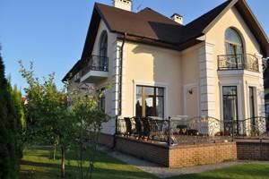 Дом Вишенки, X-10162 - Фото