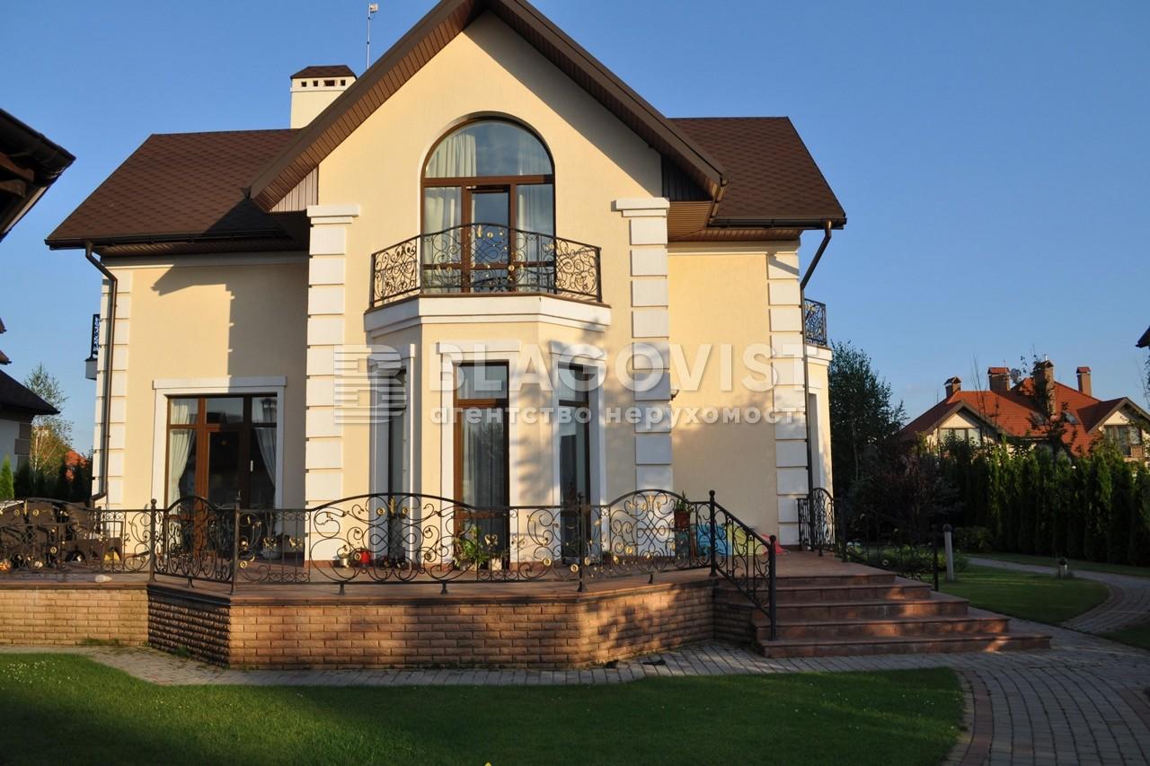 Дом X-10162, Вишенки - Фото 2