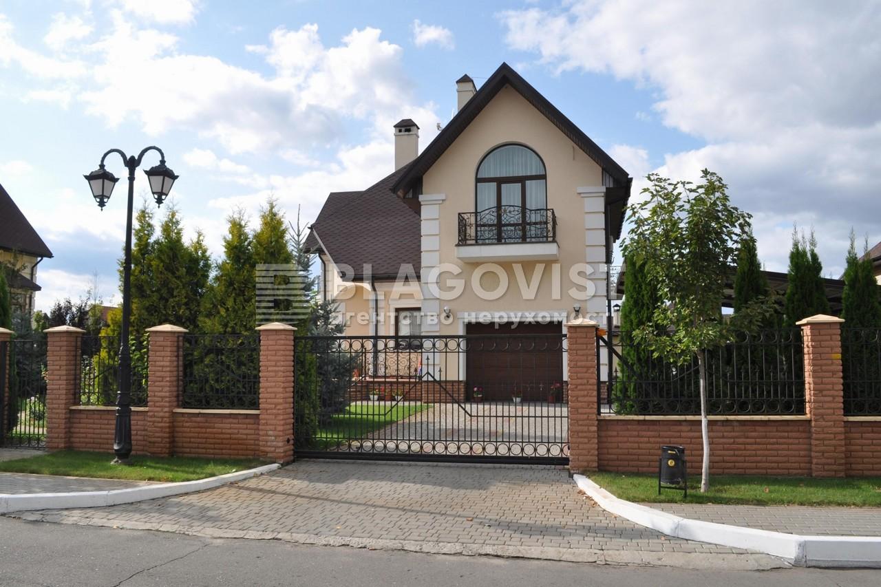 Дом X-10162, Вишенки - Фото 6