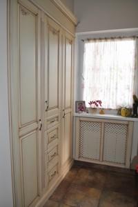 Дом Вишенки, X-10162 - Фото 22