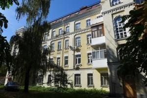 Квартира Z-1331249, Курская, 3, Киев - Фото 2