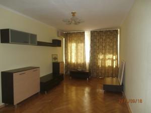 Квартира Назаровская (Ветрова Бориса), 15, Киев, H-6849 - Фото 3