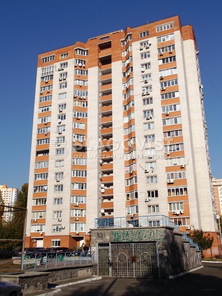 Квартира Z-795335, Минина, 9, Киев - Фото 2