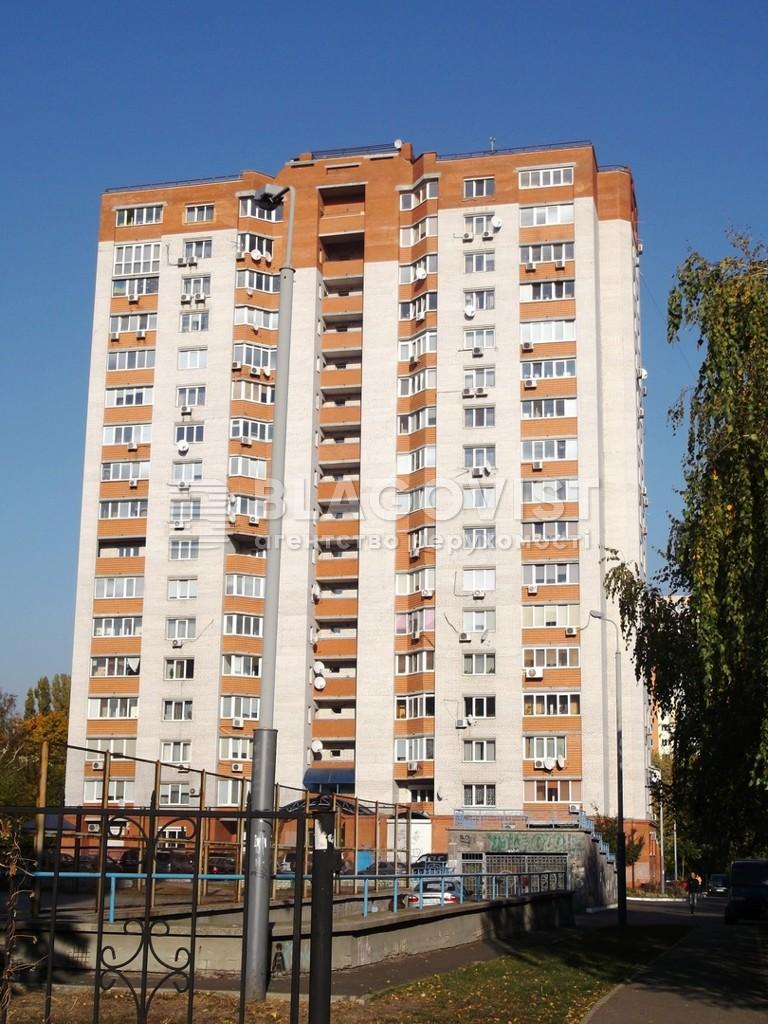 Квартира Z-795335, Минина, 9, Киев - Фото 1