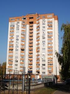 Квартира Мініна, 9, Київ, M-36390 - Фото
