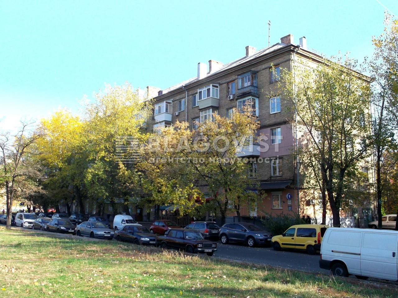 Квартира D-35680, Попудренко, 26/9, Киев - Фото 2