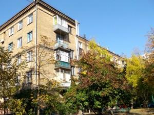 Квартира Попудренко, 26/9, Киев, Z-317683 - Фото