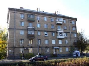 Нежилое помещение, Попудренко, Киев, Z-771622 - Фото 20