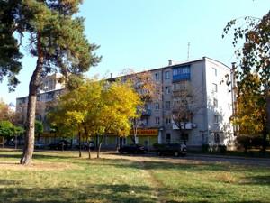 Квартира Попудренка, 32, Київ, Z-1767205 - Фото