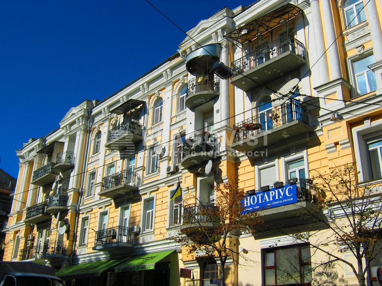 Квартира C-92646, Владимирская, 40/2, Киев - Фото 4