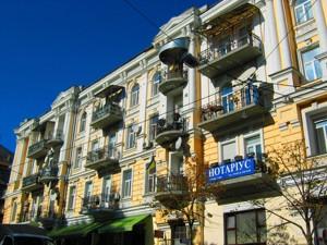 Квартира Володимирська, 40/2, Київ, R-23331 - Фото 4