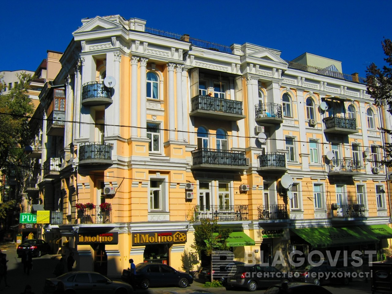 Квартира C-92646, Владимирская, 40/2, Киев - Фото 2