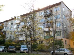 Apartment Bazhova, 8, Kyiv, C-107181 - Photo3