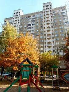 Квартира Радужная, 63, Киев, Z-1173123 - Фото