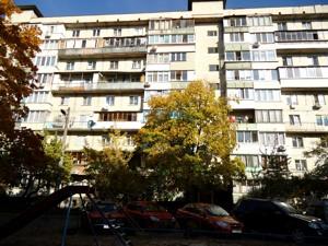 Квартира Братиславська, 42а, Київ, R-35702 - Фото1