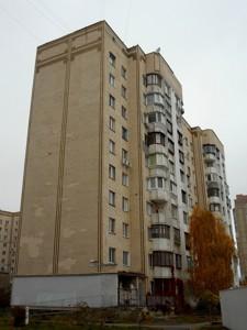 Квартира Лисковская, 5а, Киев, H-46001 - Фото