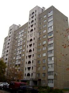 Квартира Туполева Академика, 22в, Киев, F-40211 - Фото