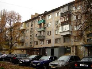 Квартира Туполева Академика, 24, Киев, Z-83414 - Фото1