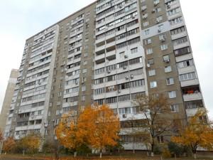 Квартира Радунская, 14а, Киев, Z-1626937 - Фото 25