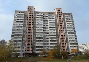 Квартира Радунська, 14а, Київ, Z-1626937 - Фото1