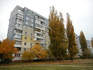 Квартира Николаева Архитектора, 13, Киев, Z-608382 - Фото1