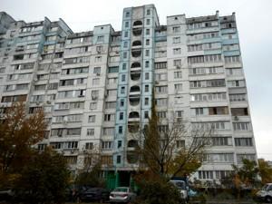 Квартира Николаева Архитектора, 15, Киев, Z-754126 - Фото2