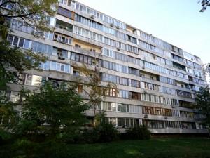 Квартира Шолом-Алейхема, 9, Киев, R-27434 - Фото