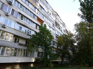 Квартира Шолом-Алейхема, 9, Київ, R-27434 - Фото 8