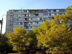 Квартира Шолом-Алейхема, 13а, Киев, M-36174 - Фото1