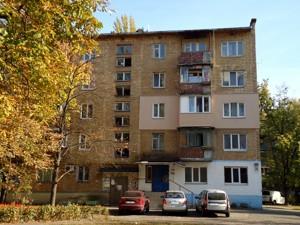 Квартира Милютенко, 24, Киев, Z-331377 - Фото