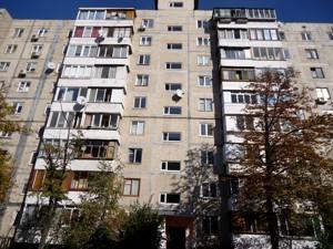 Квартира Лісовий просп., 4а, Київ, Z-595947 - Фото