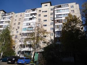 Квартира Лісовий просп., 4а, Київ, Z-595947 - Фото3
