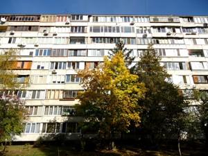 Квартира Лесной просп., 6а, Киев, Z-113664 - Фото3