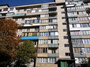 Квартира Лесной просп., 7, Киев, D-35620 - Фото