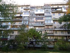 Квартира Z-794218, Лесной просп., 9, Киев - Фото 3