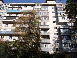 Квартира Z-794218, Лесной просп., 9, Киев - Фото 2