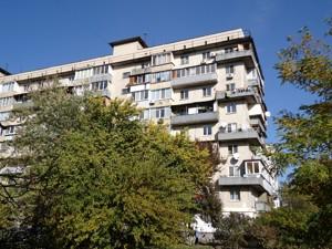 Квартира Лісовий просп., 11, Київ, Z-409187 - Фото