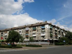 Квартира Труда бульв., 2/27, Киев, E-37590 - Фото