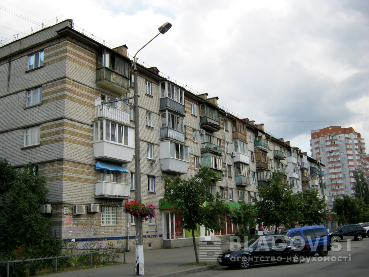 Квартира E-37590, Труда бульв., 2/27, Киев - Фото 3