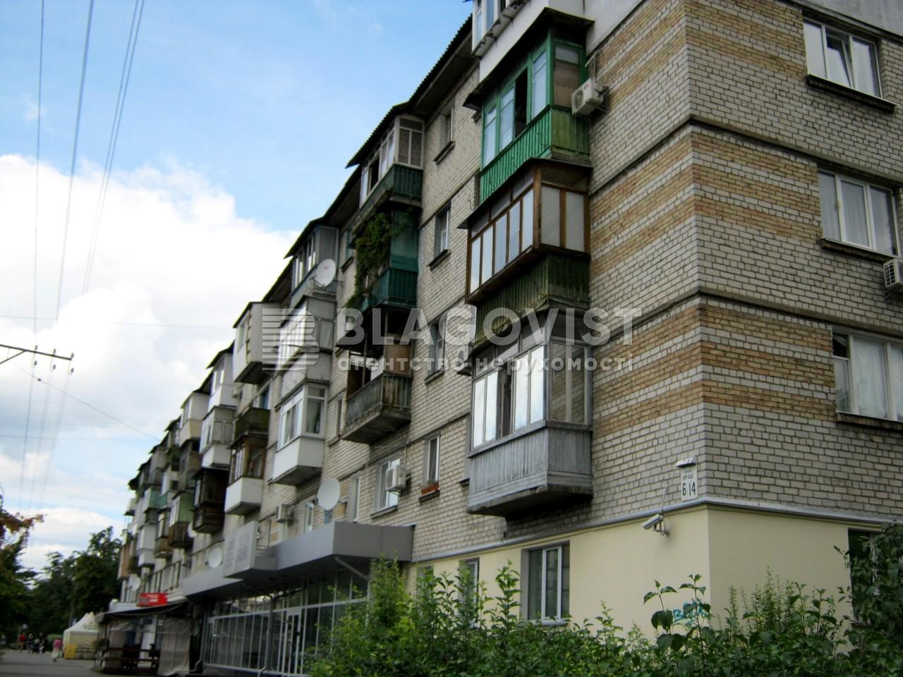 Нежитлове приміщення, R-18312, Праці бульв., Київ - Фото 3