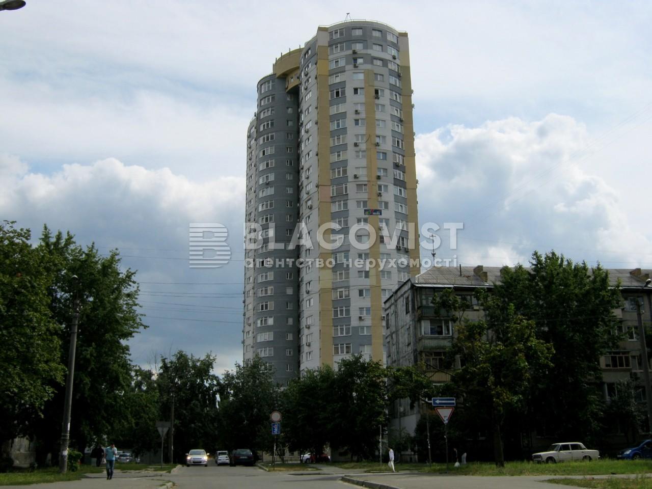 Квартира A-103056, Верховної Ради бул., 14б, Київ - Фото 2