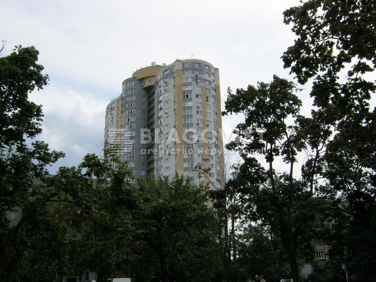 Квартира A-103056, Верховної Ради бул., 14б, Київ - Фото 3