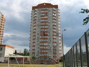 Квартира F-38040, Верховного Совета бульв., 21а, Киев - Фото 2