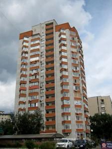 Квартира Z-1486502, Верховного Совета бульв., 21б, Киев - Фото 3