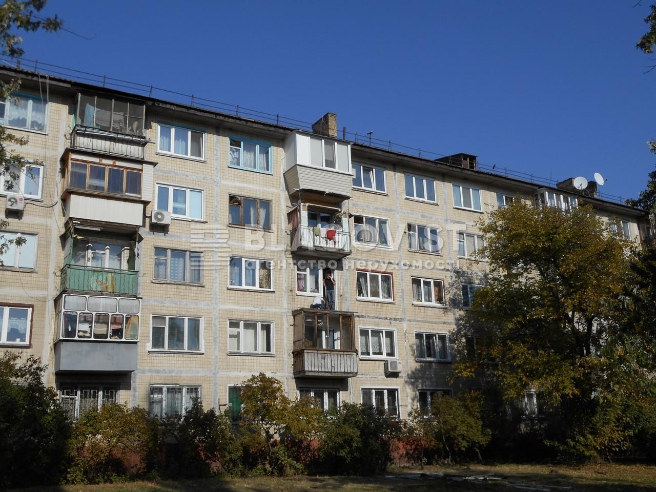 Квартира F-38518, Перова бульв., 40а, Киев - Фото 1
