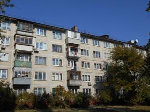 Квартира Перова бульв., 40а, Киев, F-38518 - Фото